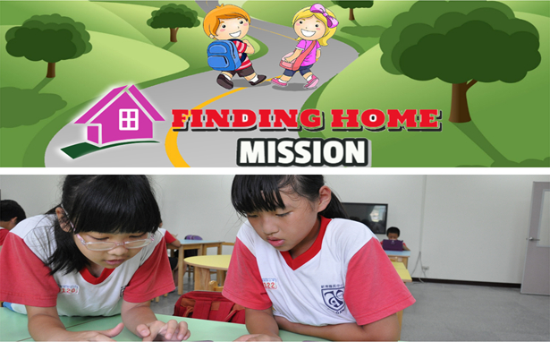 Finding Home Mission